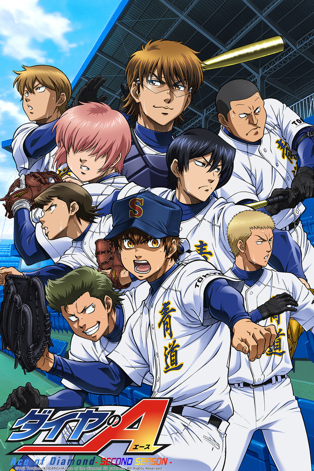 Ace of Diamond S2