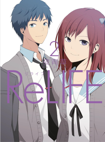 ReLIFE Volumes 2 and 3