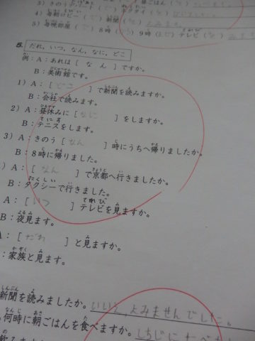 Have a picture of my homeworks ...