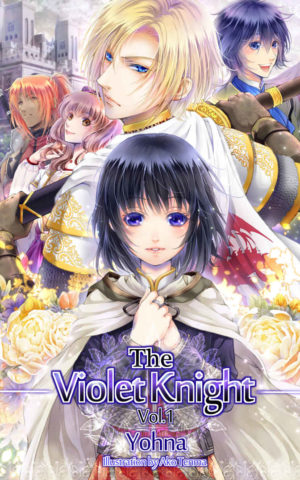 The Violet Knight Volume 1