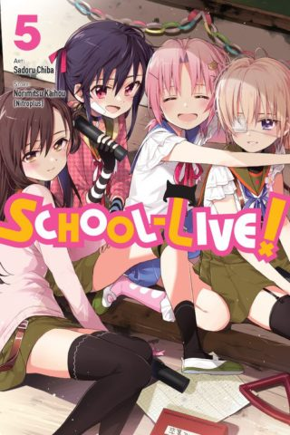 School-Live! Volume 5 from Yen Press