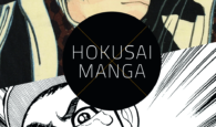 A Look at Manga History with Hokusai x Manga