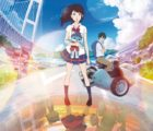 Ancien and The Magic Tablet Hirune Hime