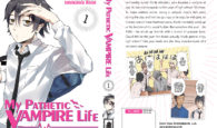 Ishikawa Rose's My Pathetic Vampire Life Has Ended At Two Volumes
