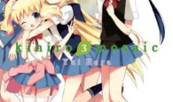 Kiniro Mosaic Volume 3 Review