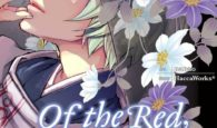 Of the Red, the Light, and the Ayakashi Volume 7 Review