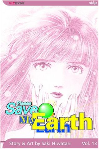 Please Save My Earth 13 out of print