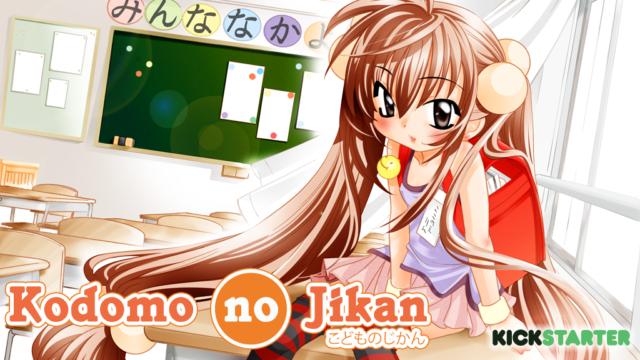 Kodomo no Jikan Kickstarter