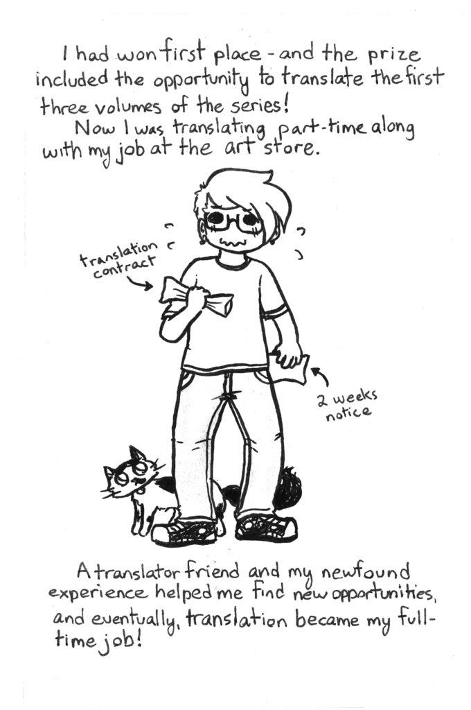 Manga Industry stories