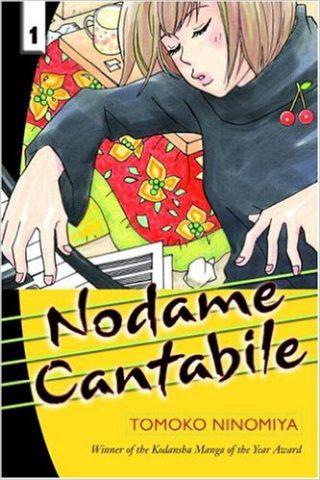 Nodame Cantabile Volume 1 Del Rey