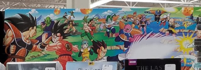 Walmart Dragon Ball Z Display