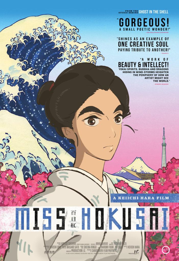 miss-hokusai-cover
