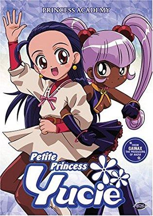 Petite Princess Yucie DVD 1