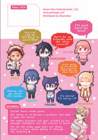 Otome Mania!! Back Cover