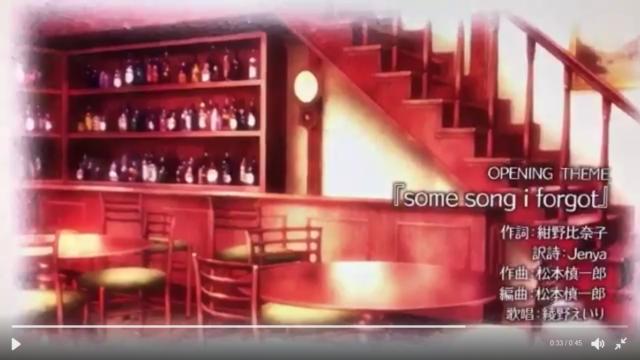 Taisho x Alice Opening Credits