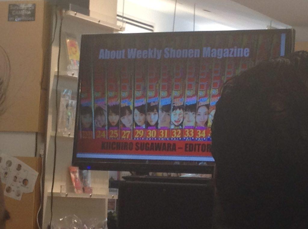 Manga Roundtable With Weekly Shonen Magazine Editors