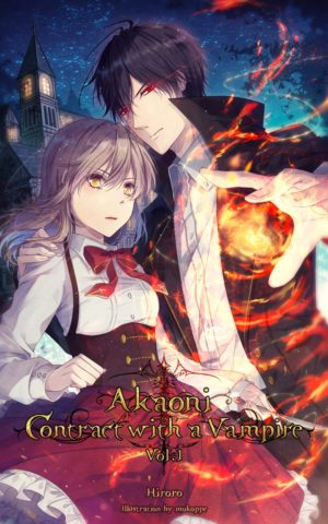 Akaoni: Contract with a Vampire Volume 1