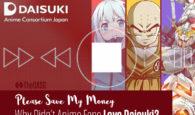 Why Didn't Anime Fans Love Daisuki?