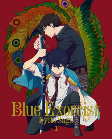Blue Exorcist: Kyoto Saga Blu-ray