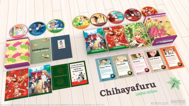 Chihayafuru Premium Blu-ray