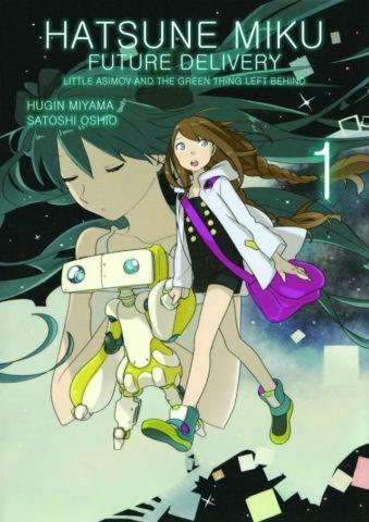 Hatsune Miku: Future Diary Volume 1