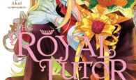 The Royal Tutor Volume 3