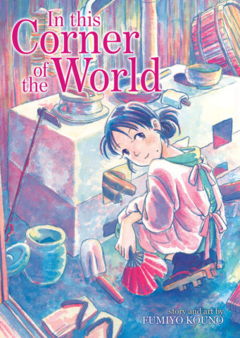 In This Corner of the World manga cover