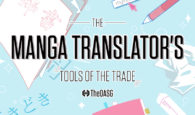 The Manga Translator's Tools of The Trade