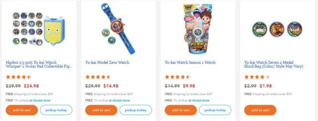 Yo-kai Watch Toys