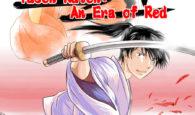 Yusen Ruten: An Era of Red Volume 1