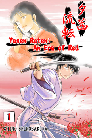 Yusen Ruten: An Era of Red Volume 1