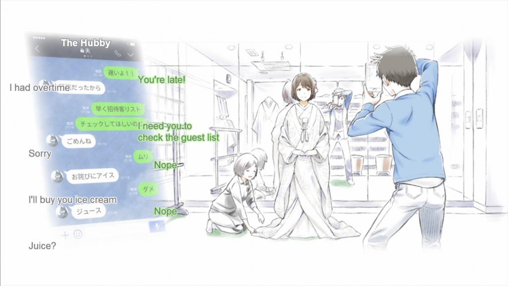 """Tsukigakirei """"The Hubby"""""""