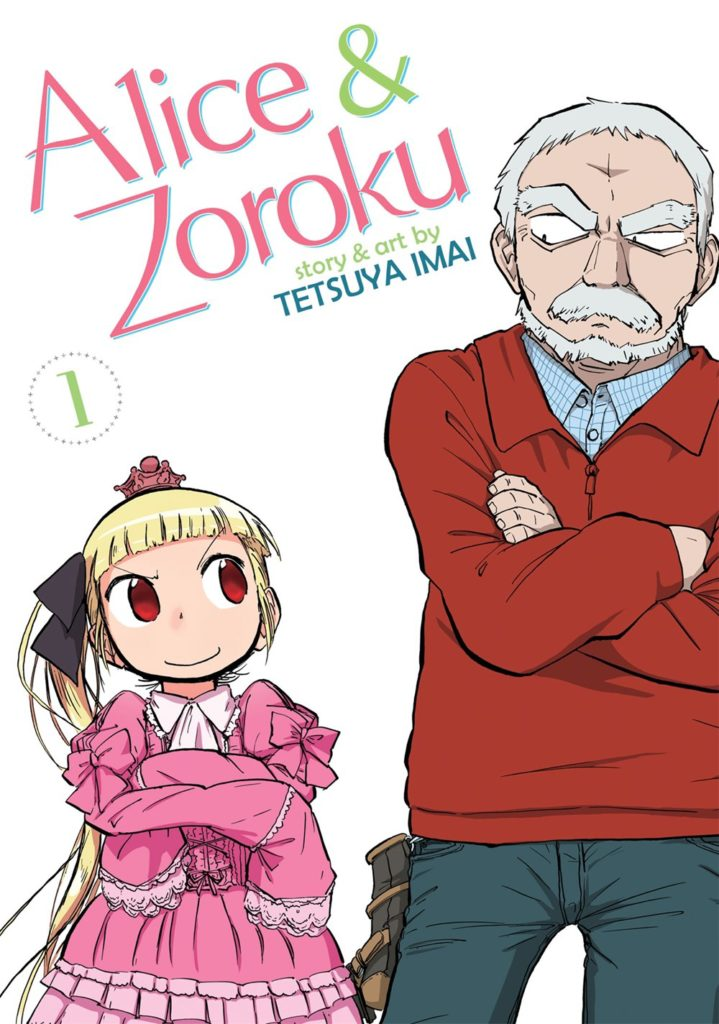 Alice & Zoroku Volume 1