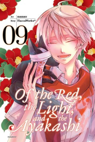 Of the Red, the Light, and the Ayakashi Volume 9