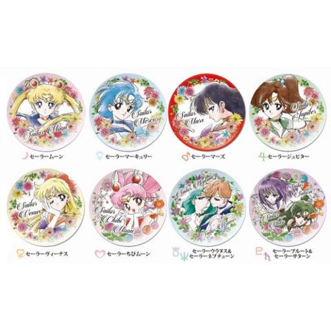 Sailor Moon Plates