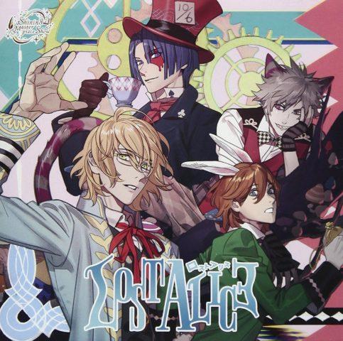 Uta no Prince-sama Lost Alice CD